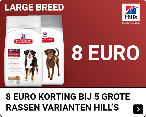 Hill's multibuy large breed 16-9 / 30-9