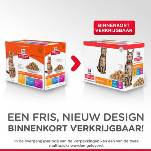 Hill's Adult Favourite Selection kip vis rund nat kattenvoer 85 gr multipack