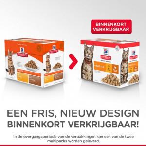 Hill's Adult Poultry Selection combipack kip kalkoen nat kattenvoer