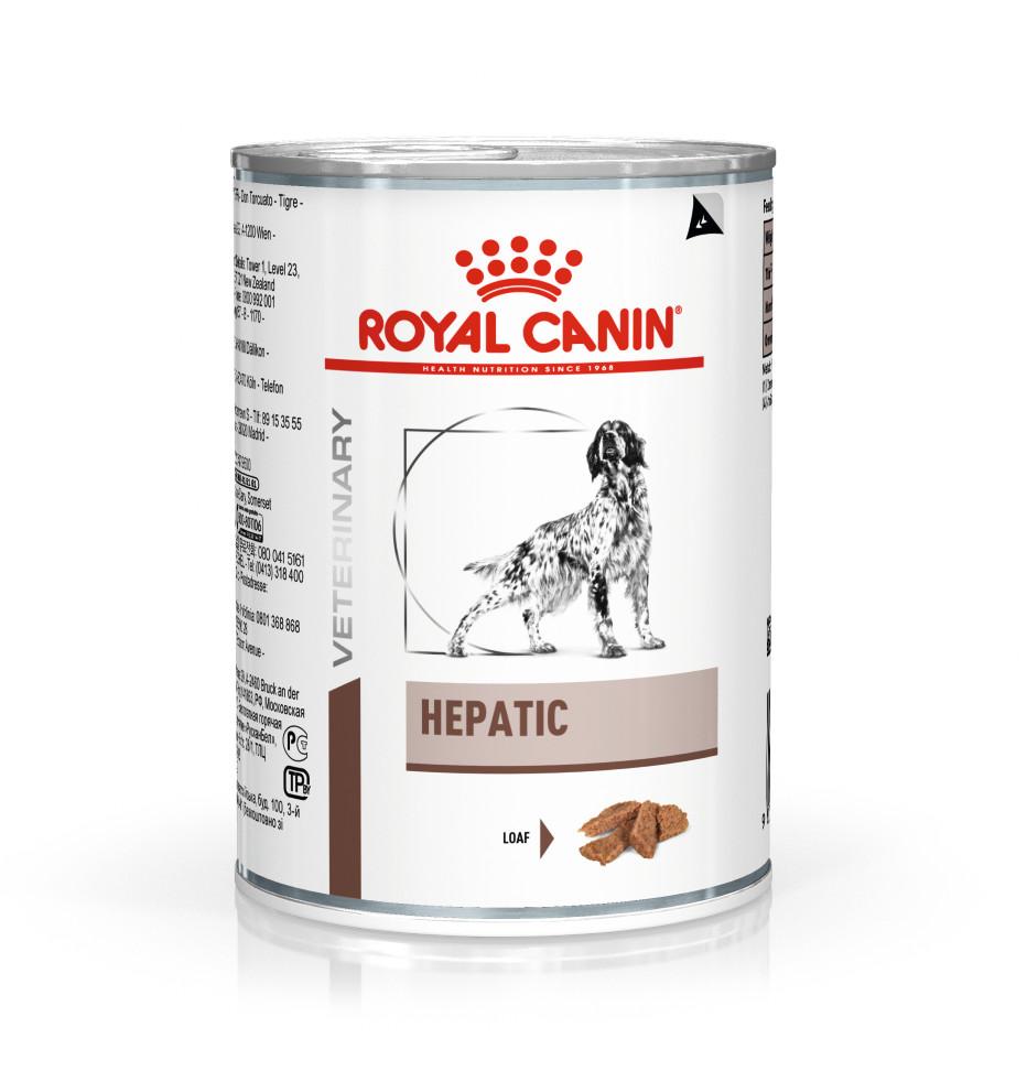Royal Canin Veterinary Diet Hepatic blik hondenvoer